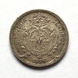 Іспанія Испания 50 сентимос 1926 срібло серебро, фото №2