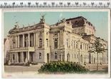 Швейцария. Цюрих. 1908 год.(3), фото №2