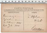 Швейцария. Цюрих. 1908 год.(3), фото №3