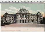Швейцария. Берн. До 1945 года., фото №2