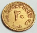 20 миллим 1958 г. (юбилейная) Египет, фото №2