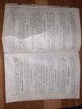 Кулинарные рецепты, фото №3