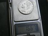 3 марки 1910 D Бавария. Отто., фото №6