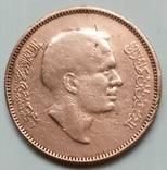 5 филсов 1975 г. Иордания, фото №3