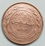 5 филсов 1975 г. Иордания, фото №2