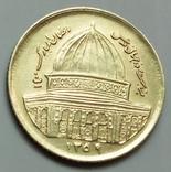 1 риал 1980 г. (юбилейная) Иран, фото №2