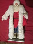 Дед Мороз 45 см