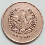 50 пул 1973 г. Афганистан, фото №3