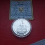 "10 гривен ""Елецкий Свято - Успенский монастырь"" 2012 рік. фото 3"