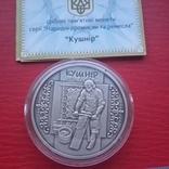 """10 гривень """" Кушнір"""" 2012 рік. фото 1"""