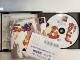 Oukyuu No Hihou Tension (PS1, NTSC-J), фото №4