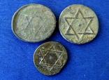 Амулеты иудаика 3 штуки, фото №2