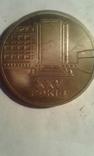 Настольная-медаль-25років-ХРТЗ., фото №2