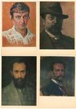 Автопортрети Українських художників, фото №6