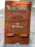 """Подставка для гаджета от YouTube канала """"Лавка Удовольствий"""", фото №2"""