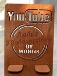 """Подставка для гаджета от YouTube канала """"Лавка Удовольствий"""", фото №6"""