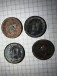 Номерні гудзики (4 шт ), фото №3