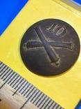 Пуговица 10 полевой арт. бригады или конной роты Царской армии, фото №6