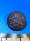 Пуговица 10 полевой арт. бригады или конной роты Царской армии, фото №7