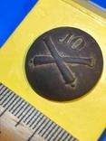 Пуговица 10 полевой арт. бригады или конной роты Царской армии, фото №9