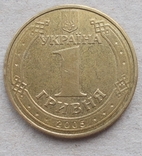 """1 гривна 2005 г. 1КВ3, буква """"Д"""" приближена к букве """"О"""" на гурте, фото №3"""
