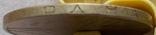 """1 гривна 2005 г. 1КВ3, буква """"Д"""" приближена к букве """"О"""" на гурте, фото №5"""