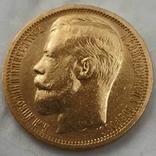 15 рублей 1897 года СС, фото №3
