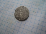 Аномальный трояк 1601 г, фото №5