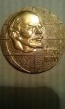 Настольная-медаль-В.И.ЛЕНИН., фото №2