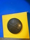 Пуговица 11 полевой арт. бригады или конной роты Царской армии, фото №4