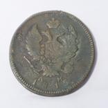 2 копейки 1815 года 25, фото №6