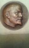 Настольная-медаль-В.И.ЛЕНИН, фото №2