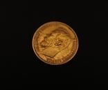5 рублей 1898 года, фото №5