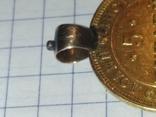 Дукач 5 рублей 1853 г. 917 проба, фото №4