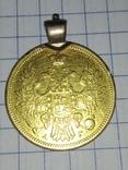 Дукач 5 рублей 1853 г. 917 проба, фото №5