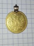 Дукач 5 рублей 1853 г. 917 проба, фото №7
