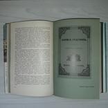 Прижизненные издания Пушкина 1962 Н.Смирнов-Сокольский, фото №10