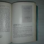 Прижизненные издания Пушкина 1962 Н.Смирнов-Сокольский, фото №12