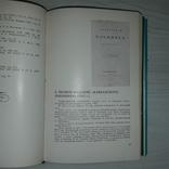 Прижизненные издания Пушкина 1962 Н.Смирнов-Сокольский, фото №13