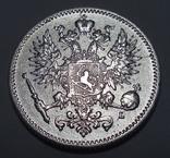 50 пенни 1892, фото №3