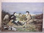 Картина ''Охотники на привале''. лот 3. копия, фото №4