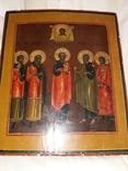 """Ікона кін. 19 - поч. 20 ст. """"Святі мученики Гурій, Самон і Авив, Апостоли Петро і Павло"""", фото №4"""