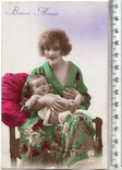 Старинная открытка. 1924 год. Дети.(3), фото №2