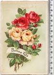 Старинная открытка. До 1945 года. Разное.(3), фото №2