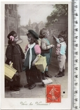 Старинная открытка. 1907 год. Дети.(3), фото №2