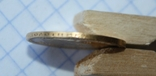7 рублей 50 копеек 1897 г., фото №5
