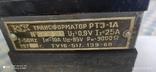 Трансформатор, фото №3