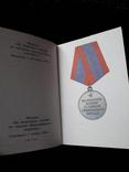 Ордени і медалі Союзу РСР, Київ, 1982р, фото №5