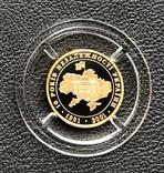 10 гривень 2001 рік. 10 років Незалежності. Золото 3,11 грам. Банківський стан, фото №4