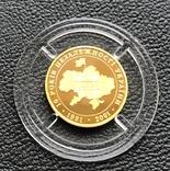 10 гривень 2001 рік. 10 років Незалежності. Золото 3,11 грам. Банківський стан, фото №5